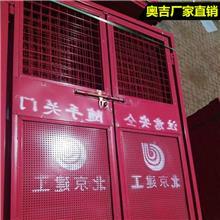 电梯井道安全防护 电梯井道防护网 电梯洞口防护 奥吉 大量现货