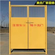 工地施工电梯门 工地安全防护门 电梯防护门电话 奥吉 大量现货