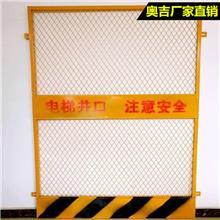 施工电梯防护门生产厂家 施工电梯安全防护门厂家 施工电梯楼层安全防护门 奥吉