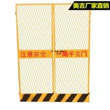 外用施工电梯防护门 施工安全防护门 电梯安全防护门厂 奥吉 大量现货