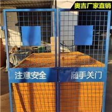 施工电梯井防护门 电梯井口安全防护 电梯井口安全门 奥吉 大量现货