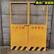 电梯安全防护网 电梯门防护网 成都电梯防护门 奥吉 大量现货