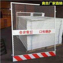 建筑施工电梯门 电梯安全防护门价格 施工防护电梯门价格 奥吉 大量现货