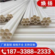 pe梅花管七孔pe管电缆穿线管108通讯电线电缆保护管穿线管厂家生产