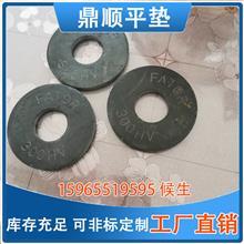 非标定制机械工业用紧固件,高强度平垫,304不锈钢平垫