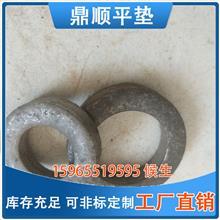 非标定制机械工业用紧固件,高强度平垫,非标国标金属平垫片