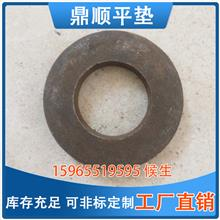 非标定制机械工业用紧固件,高强度平垫,方斜垫