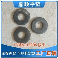 厂家定制机械工业用紧固件平垫,非标国标金属平垫片