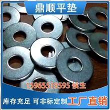 厂家定制机械工业用紧固件平垫,钢结构用平垫