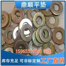 非标定制机械工业用紧固件,高强度平垫,钢结构用平垫