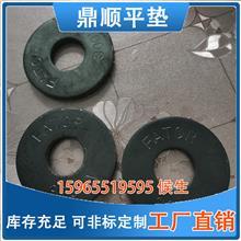厂家定制机械工业用紧固件平垫,304不锈钢平垫