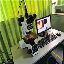 高质量金相分析显微镜_自动化设备_源欣制作