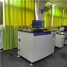厂家定制电路板离子污染测试仪_光学仪器_源欣