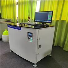 厂家销售电路板离子污染测试仪_光学仪器_源欣