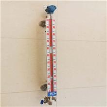 磁翻板液位计 保温型磁翻板液位计 蒸汽夹套磁翻板液位计 现货销售