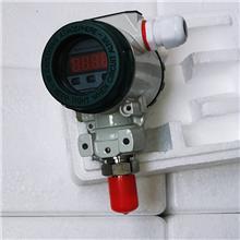 量鑫 锥面高压力变送器 压力变送器安装