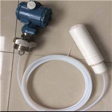 廊坊量鑫机械供应 液位变送器 电容式液位变送器 投入式液位变送器 支持定制