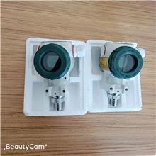 量鑫 带数显压力变送器 压力变送器生产厂家 现货供应