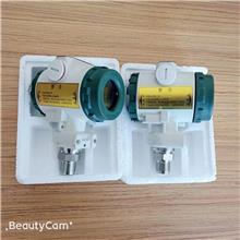 量鑫  带数显压力变送器 压力变送器生产厂家  价格优惠