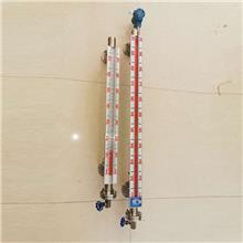 侧装型翻版液位计 侧装式液位计 304磁翻板液位计 现货供应