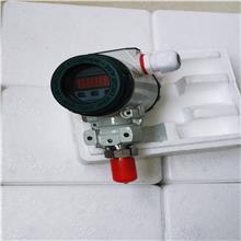 量鑫 电感压力变送器 压力变送器的原理  厂家直销