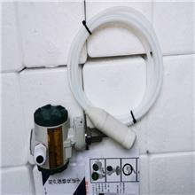 静压式液位计 投入式液位变送器 电容式液位变送器 支持定制