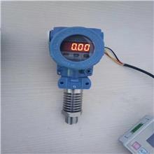 量鑫 微差压压力变送器 压力变送器工作原理   生产厂家