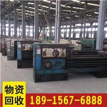 嘉兴纸制品收购 杭州仪器仪表回收