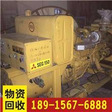 苏州材料回收站价格 海安仪器仪表回收