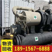 宁波塑料回收公司上门评估 上海崇明仪器仪表回收