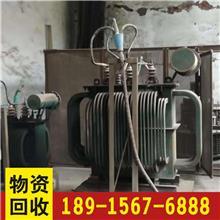 杭州积压物资回收出价高 上海青浦仪器仪表回收