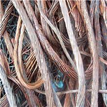 无锡仓库废品回收站保密收购 海门稀有金属回收
