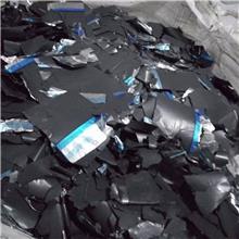 昆山工厂物资回收站上门评估 上海崇明稀有金属回收
