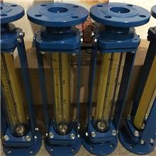 磁翻板液位计厂家-磁翻板液位计带远传-博德科技