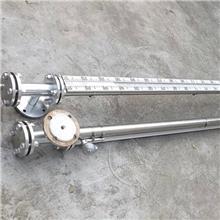 远传液位计厂家-磁翻板液位计价格-哈尔滨磁翻板液位计厂