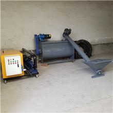 厂家销售 水泥发泡机 地面保温发泡设备 机械设备