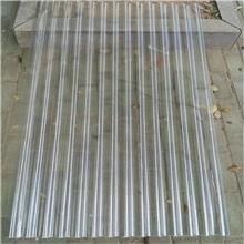 采光瓦透明瓦阻燃瓦玻璃钢水槽可按客户定做