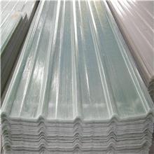 透明FRP采光瓦阻燃采光瓦复合材料板材水槽天沟