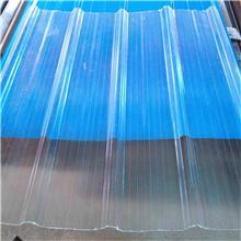 潍坊采光瓦防腐瓦阻燃瓦玻璃钢水槽厂家直销