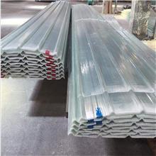 FRP采光瓦透明瓦阻燃瓦玻璃钢水槽可按客户定做