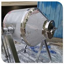 小型腰鼓式混料机30公斤香料添加剂鼓式搅拌机高精度贵金属混合机