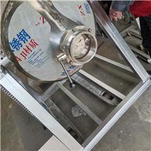 360度翻转不锈钢腰鼓式搅拌机 大型食品添加剂搅拌机