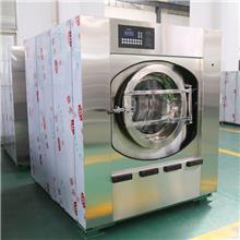 工作服洗涤设备,布草水洗厂设备,牛仔服装砂洗设备,海锋洗涤设备制造厂。