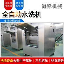 医用隔离式洗脱机,无尘服装水洗机,海锋牌BW-100公斤隔离式洗衣机厂家报价,