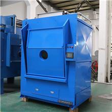 海锋纺织品烘干机,毛巾烘干机,海锋机械厂家生产大容量节能烘干机。