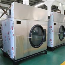 摇粒绒烘干机,牛仔服节能烘干机,HGQ-150公斤毛巾烘干机厂家价格。