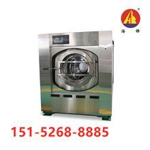 工业洗衣机,全自动工业洗衣机,海锋机械工业水洗机厂家报价。