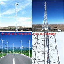 铁塔维护 铁塔刷漆 照明灯塔 路灯杆 测风拉线铁塔 广电微波铁塔