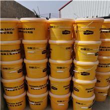 定制销售 工业锂基润滑脂 锂基脂 通用锂基脂
