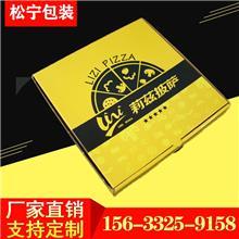 正方形飞机盒服装文胸快递打包飞机盒t2/t3/t4/t5飞机盒定做